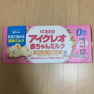 アイクレオ 液体ミルク 12本(その他)