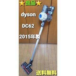Dyson - dyson ダイソン DC62 モーターヘッド コードレスクリーナー