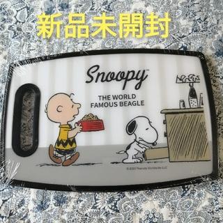 スヌーピー(SNOOPY)の【即購入OK(^-^)】スヌーピー  カッティングボード まな板 ブラック(キャラクターグッズ)