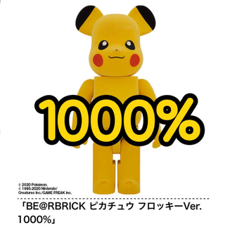 メディコムトイ(MEDICOM TOY)のBE@RBRICK ピカチュウ フロッキーVer. 1000%(アニメ/ゲーム)
