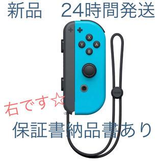 ニンテンドースイッチ(Nintendo Switch)の新品 ジョイコン 右 水色(家庭用ゲーム機本体)