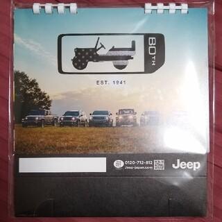 ジープ(Jeep)の2021 Jeep 卓上カレンダー(カレンダー/スケジュール)