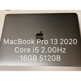 Apple - Apple MacBook Pro 13インチ 2020