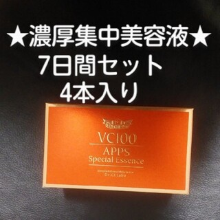 Dr.Ci Labo - VC100 APPS Special Essence7日間セット4本★集中美容液