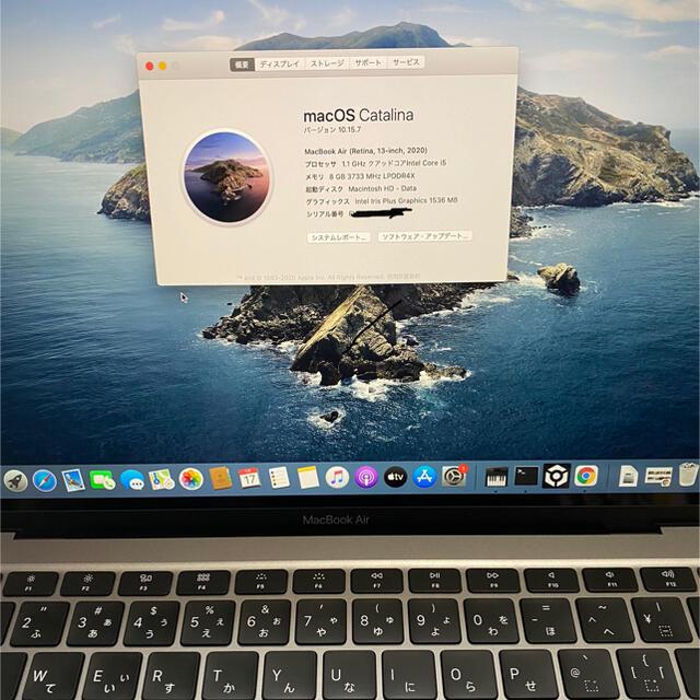 MacBook Air 2020年 スマホ/家電/カメラのPC/タブレット(ノートPC)の商品写真