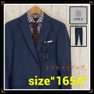 スーツカンパニー(THE SUIT COMPANY)の【ONLY】美品♪セットアップ♪薄っすらチェック♪ダブル幅4cm!(セットアップ)