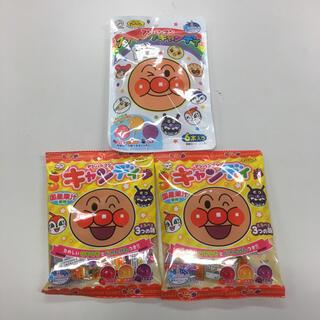 アンパンマン(アンパンマン)のアンパンマンキャンディ3袋セット(菓子/デザート)