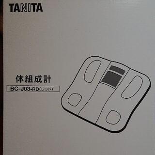 タニタ(TANITA)のTANITA の体組成計(体重計/体脂肪計)