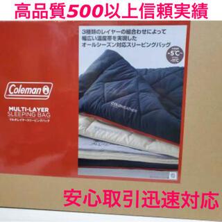 コールマン(Coleman)のコールマン マルチレイヤー スリーピング バッグ(寝袋/寝具)