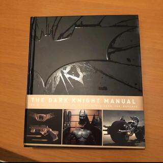 バットマン ダークナイト マニュアル(アメコミ/海外作品)