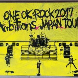 "LIVE DVD「ONE OK ROCK 2017 ""Ambitions"" JA"