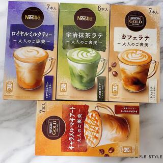 ネスレ(Nestle)のネスレ 大人のご褒美 キャラメルマキアート カフェラテ 抹茶ラテ ミルクティー(コーヒー)