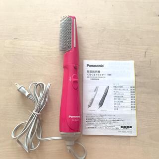 パナソニック(Panasonic)のPanasonic EH-KA18 クシ形ドライヤー カーラー(ヘアアイロン)