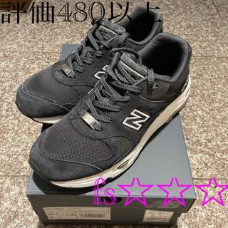 New Balance - アローズ別注 new  balance cm1700JC