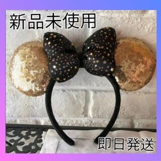 ディズニー(Disney)の新品 海外ディズニー ディズニー カチューシャ スパンコール ゴールド ミニー(カチューシャ)