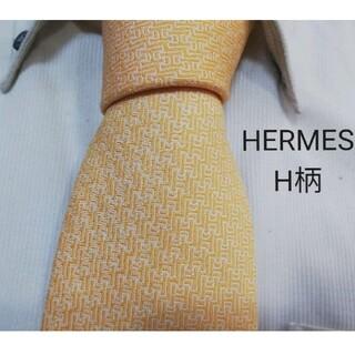 Hermes - 大人気★HERMESエルメス★オレンジ系H柄★高級シルクネクタイ★特価