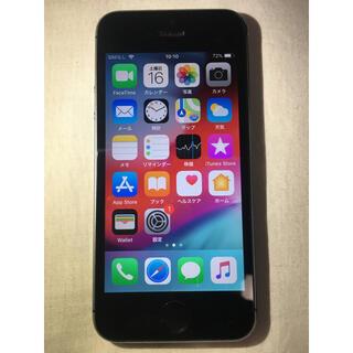 アップル(Apple)のiPhone5s docomo(スマートフォン本体)