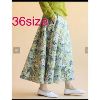 IENA - 新品タグ付き かすれフラワー ギャザースカート サックスブルー 36