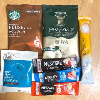 スターバックスコーヒー(Starbucks Coffee)のドリップコーヒーと スティックコーヒー(コーヒー)