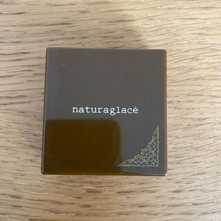 ナチュラグラッセ(naturaglace)のnaturaglace  ファンデーション ケース(ファンデーション)