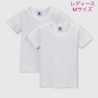 プチバトー(PETIT BATEAU)のプチバトー 新品ポワンココット 半袖 Tシャツ 肌着2枚組 M/16ans(Tシャツ(半袖/袖なし))