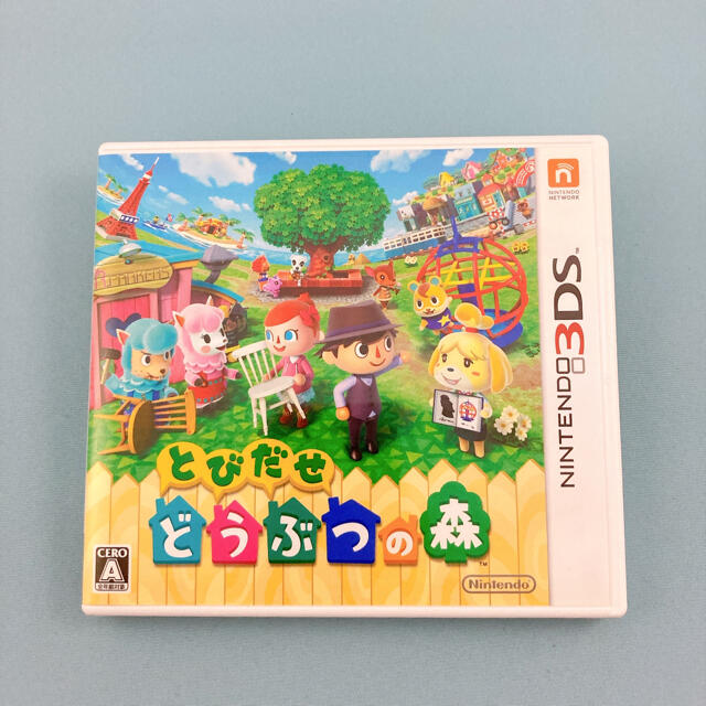 ニンテンドー3DS(ニンテンドー3DS)のとびだせ どうぶつの森 3DS エンタメ/ホビーのゲームソフト/ゲーム機本体(携帯用ゲームソフト)の商品写真