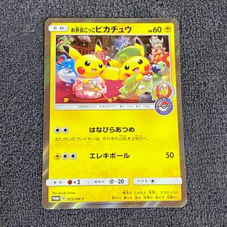 ポケモン(ポケモン)のふくふく様専用(シングルカード)