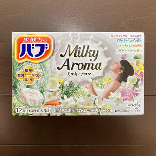 新品★バブ 12錠  ミルキーアロマ(入浴剤/バスソルト)