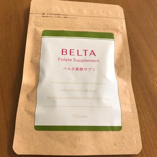 ベルタ葉酸サプリ(その他)