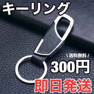 【数量限定】レザー キーリング キーケース キーホルダー 黒 男女兼用(キーホルダー)