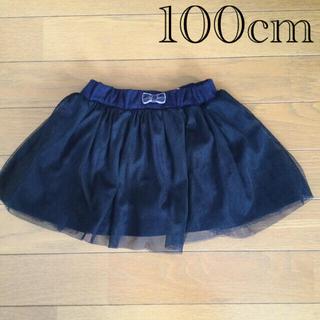 チュール スカート 100cm(スカート)