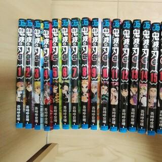 集英社 - 鬼滅の刃 コミック 全23巻