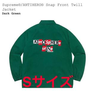 シュプリーム(Supreme)のSupreme ANTIHERO Twill Jacket Green  S(ブルゾン)