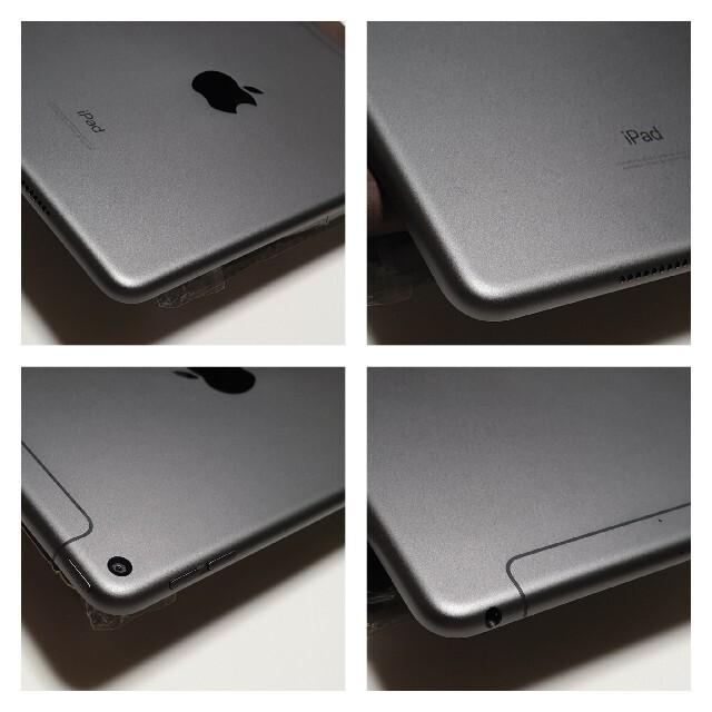 Apple(アップル)のiPad mini5 Cellular 256GB AppleCare付 送料込 スマホ/家電/カメラのPC/タブレット(タブレット)の商品写真