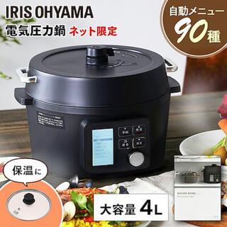 アイリスオーヤマ - 電気圧力鍋 アイリスオーヤマ KPC-MA4-B 4.0L ブラック新品未使用品