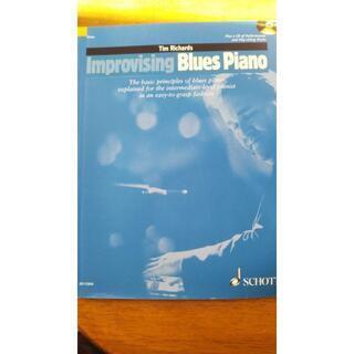 Improvising Blues Piano  ジャズピアノ 洋書(その他)