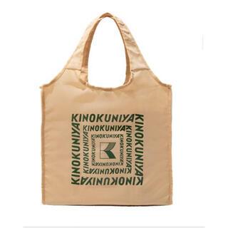 タカラジマシャ(宝島社)のKINOKUNIYA[紀ノ国屋]ショッピングバッグ ベージュ(エコバッグ)