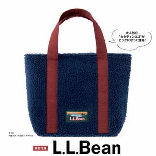 L.L.Bean - LEE付録 ふわもこトート