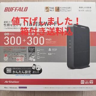 バッファロー(Buffalo)のBUFFALO Wi-Fiルーター WHR-600D(PC周辺機器)