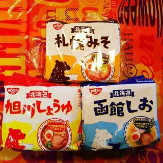日清食品 - 送料無料 日清食品 北海道袋麺15食 ホタテだし塩、利尻昆布しょうゆ、貯蔵みそ