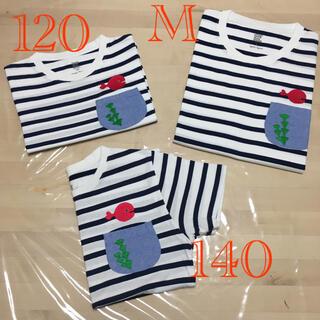 グラニフ(Design Tshirts Store graniph)のgraniph きんぎょがにげた ボーダーT 120.140.M(Tシャツ/カットソー)
