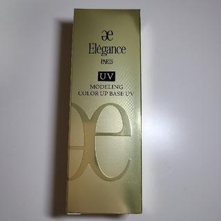 エレガンス(Elégance.)のモデリング カラーアップベイス BE992(化粧下地)