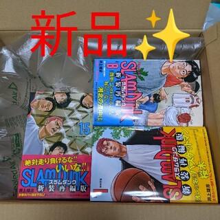 集英社 - スラムダンク SLAM DUNK 新装再編版(全20巻)