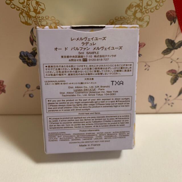 Les Merveilleuses LADUREE(レメルヴェイユーズラデュレ)の未使用 メルヴェイユーズ 5ml LADUREE コスメ/美容の香水(香水(女性用))の商品写真