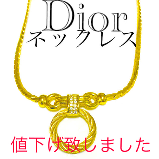 Christian Dior - 【正規品】Christian Dior ネックレス クリスチャン ディオール