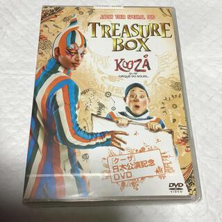 シルクドソレイユ クーザ DVD(サーカス)