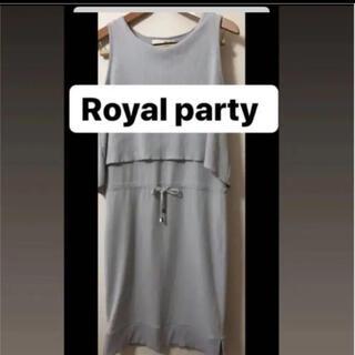 ロイヤルパーティー(ROYAL PARTY)のロイヤルパーティー ロイパ ワンピース スウェットワンピース 夏(ひざ丈ワンピース)