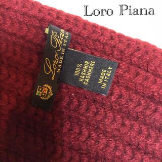 LORO PIANA - ロロピアーナloro piana  マフラーストール カシミヤ100