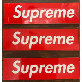 シュプリーム(Supreme)のsupreme box logo ステッカー 3枚 シュプリーム ボックスロゴ(その他)