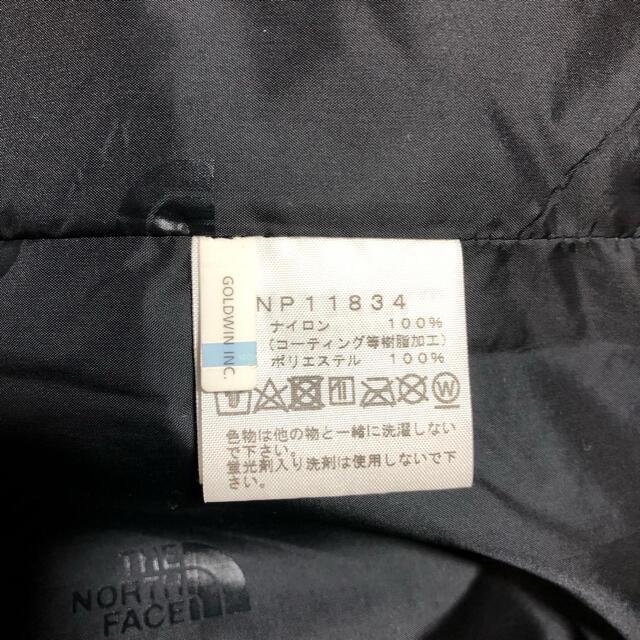 THE NORTH FACE(ザノースフェイス)のNORTH FACE ノースフェイス マウンテンライトジャケット ニュートープ メンズのジャケット/アウター(マウンテンパーカー)の商品写真